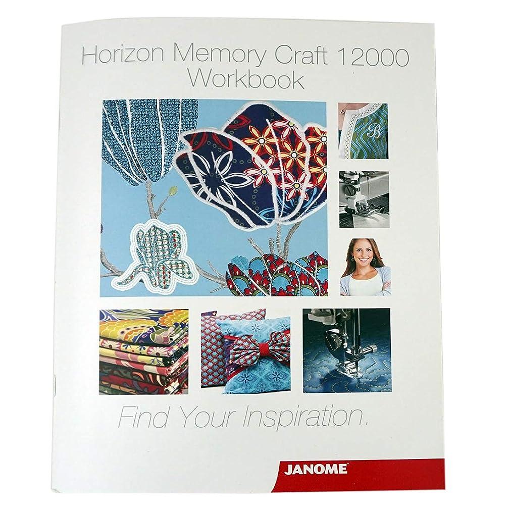 Janome MC12000 Work Book