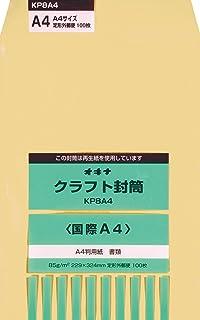 オキナ 封筒 クラフト封筒KP85 国際A4P 100枚入 KP8A4