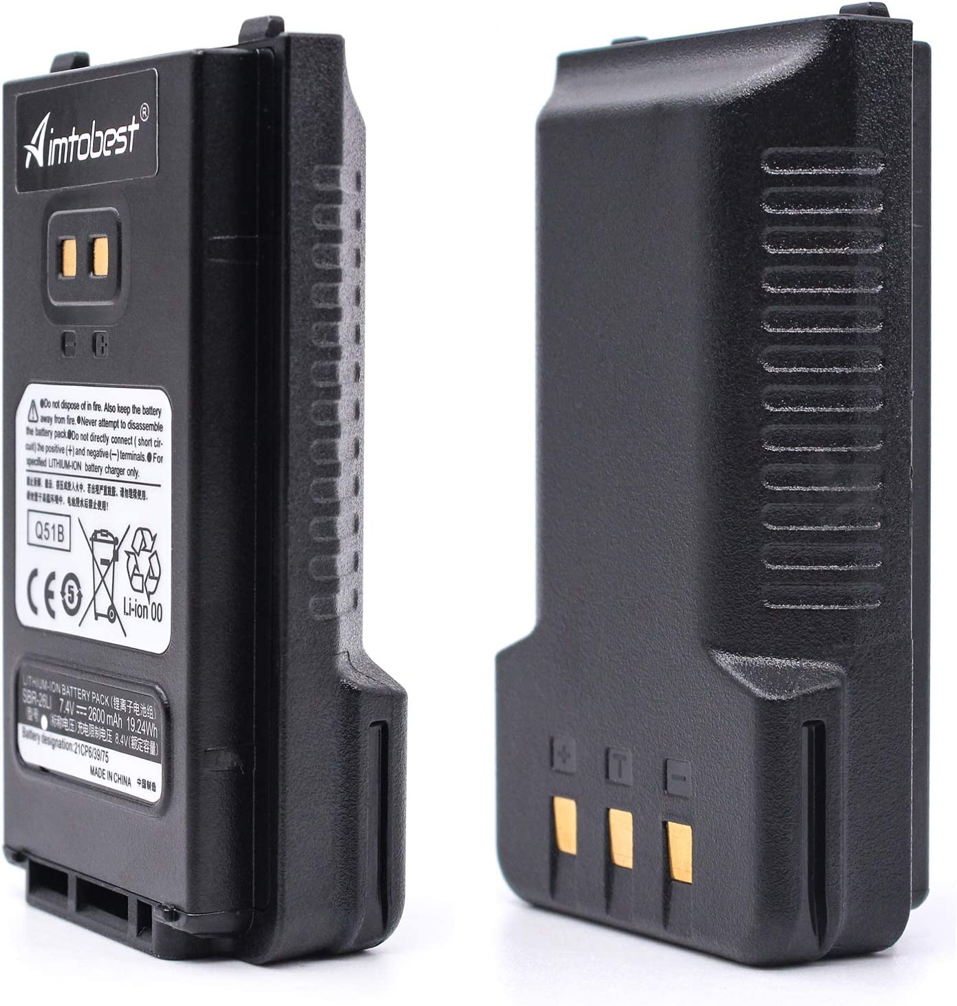 ghdonat.com Electronics Accessories SBR-26LI 2600mAh Li-ion ...