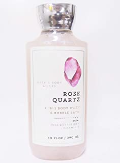 Bath and Body Works Rose Quartz Body Wash and Bubble Bath 10 Ounce Full Size