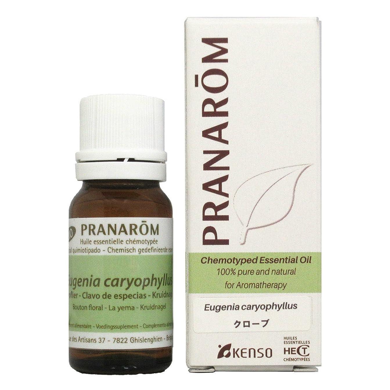 襟手つかずの不幸プラナロム クローブ 10ml (PRANAROM ケモタイプ精油)