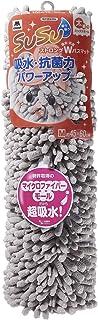 山崎産業 バスマット 吸水 マイクロファイバー SUSU (スウスウ) ストロングW 抗菌 グレー〔オイスターグレー〕 M 45x60cm 191048