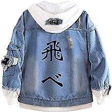 Haikyuu Cosplay Denim Jas Hoodie Truien Sweatshirt Casual Uniform