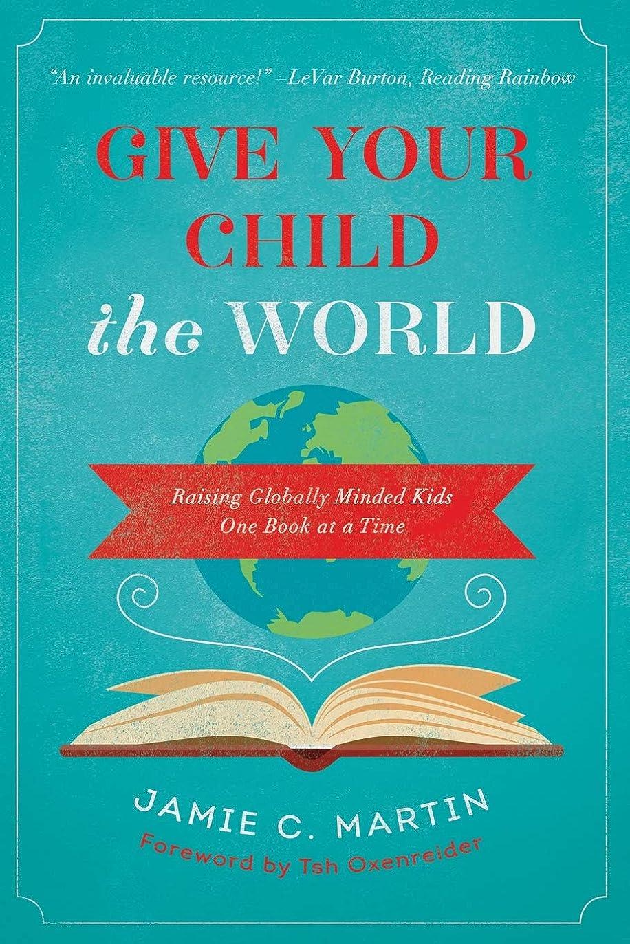 肺ムス破壊するGive Your Child the World: Raising Globally Minded Kids One Book at a Time