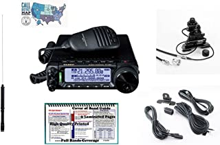 Yaeus FT-891 Mobile Bundle - 6 Items - Includes FT-891 Mobile Radio, Motorized Mobile Antenna, Comet Lip Mount with Coax, YSK-891 Seperation Kit, Nifty! Bandplan and Ham Guides TM Quick Reference Card