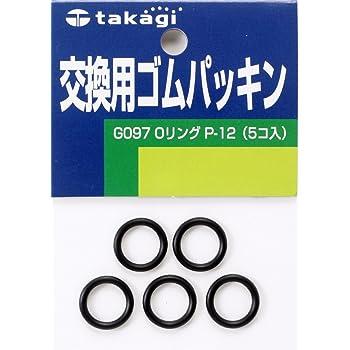 タカギ(takagi) Oリング P-12 5個入 G097