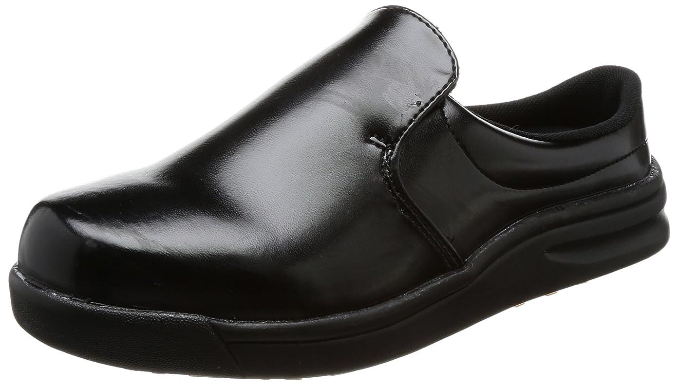 混合した親愛な休戦[ノサックス] 厨房靴 コックシューズ 耐滑 軽量 グリップキング サボタイプ メンズ