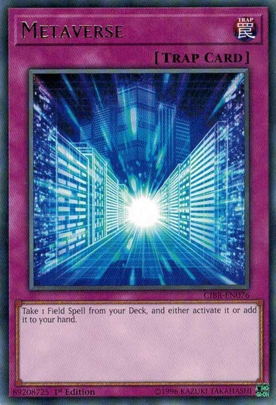 Yu-Gi-Oh! Metaverse - CIBR-EN076 - Rare - 1st Edition - Circuit Break (1st Edition)