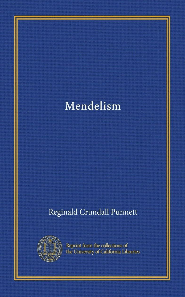 一流地球破壊Mendelism