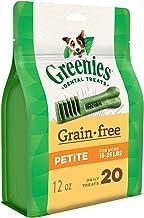 Greenies Grain Free Dental Treats for Petite Dog, 340g, 20 treats, Puppy/Adult, Small