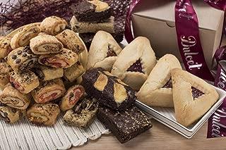 Dulcet's Purim Hamantash Kosher Old Fashioned Bakery Gift Basket- Fruit Filled Hamantash Chocolate Chip BrownieChocolate Fudge Brownies