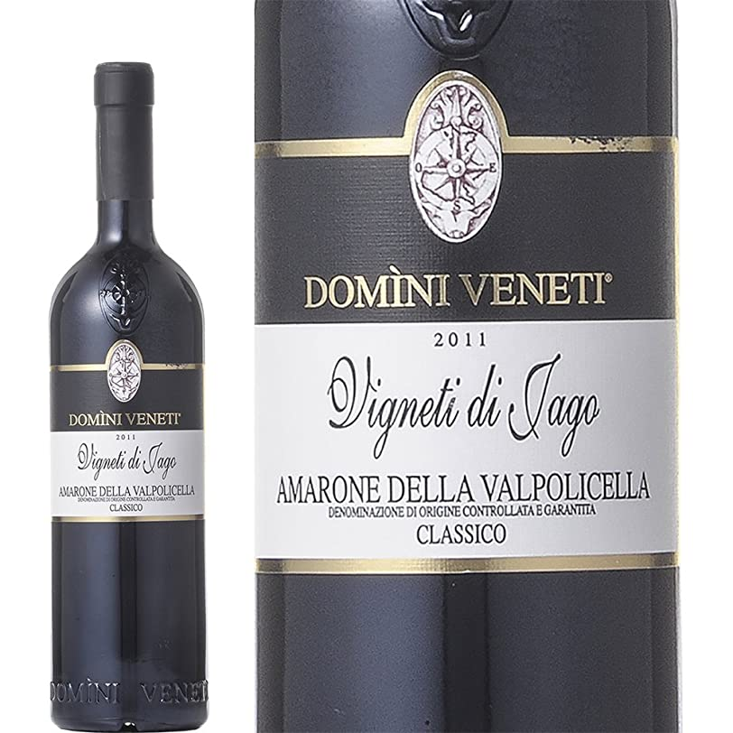 イタリア (赤ワイン) ネグラール アマローネ?デッラ?ヴァルポリチェッラ ヴィニェティ?ディ?ヤーゴ 750ml
