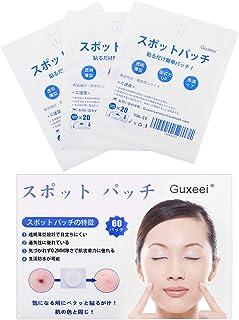 Guxeei スポット パッチ 12mm(3枚 60パッチ入り )