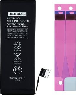 DIGIFORCE LPB-DIGI5S 互換バッテリー