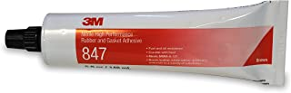 3M 847 Brown Nitrile High Performance Rubber and Gasket Adhesive, 5 Ounce