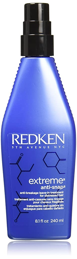アラスカ月並外れてレッドケン Extreme Anti-Snap Anti-Breakage Leave-In Treatment (For Distressed Hair) 240ml/8.1oz並行輸入品