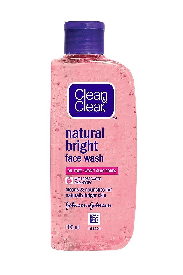 横向き拡声器上下するClean & Clear Natural Bright Facewash, 100ml