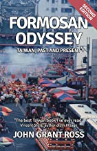 Best taiwan history book Reviews
