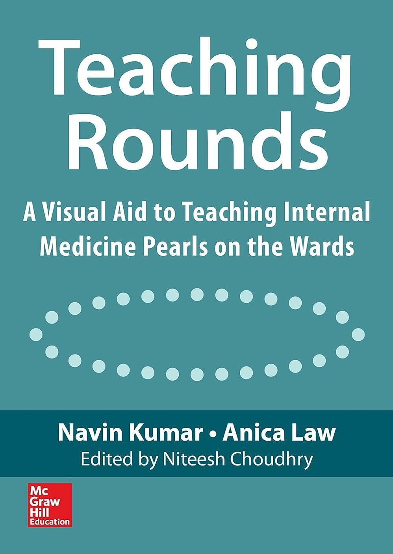 にんじん海外チャールズキージングTeaching Rounds: A Visual Aid to Teaching Internal Medicine Pearls on the Wards (English Edition)