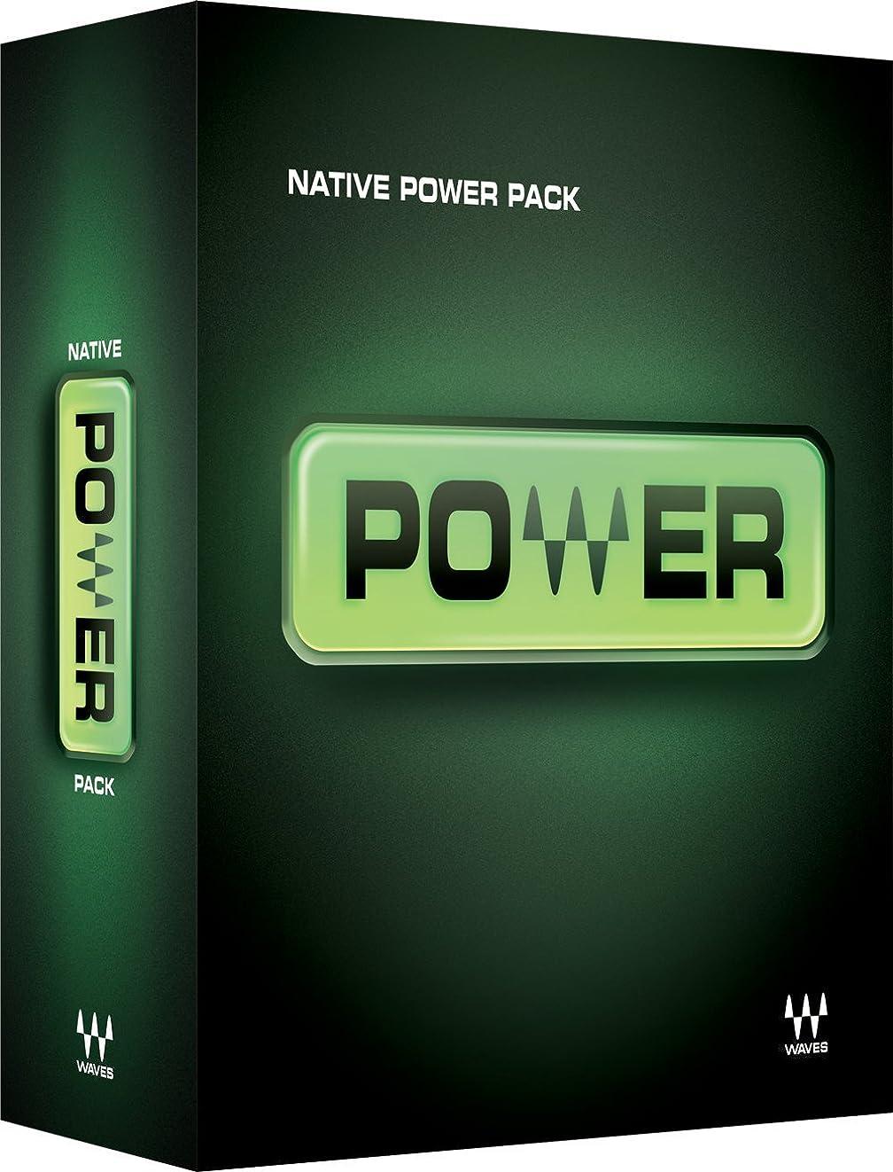 クリップ蝶農学みなすNative Power Pack Version