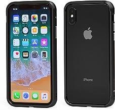 DECASE iPhone XS/X 高精度アルミニウム バンパー ケース アイフォンXS/S テン (ブラック)