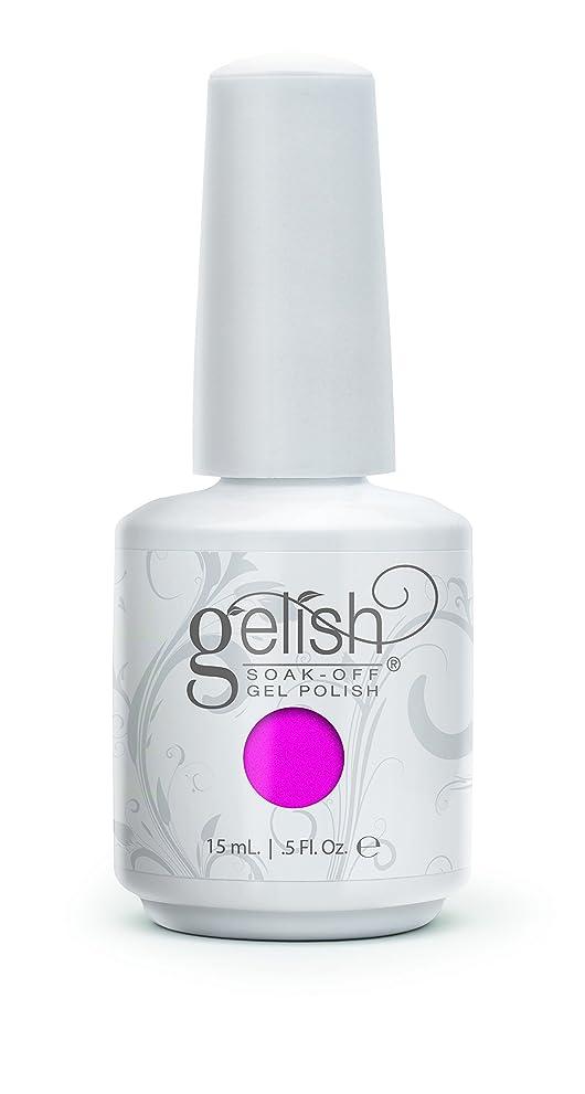 友だち靴ケニアHarmony Gelish Gel Polish - Tag, You're It - 0.5oz / 15ml
