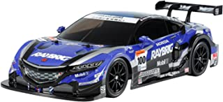 Best raybrig nsx concept gt Reviews
