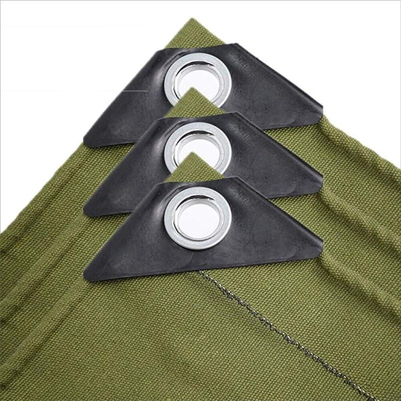 玉ねぎぜいたくパパ使いやすい ヘビーデューティターポリン多目的屋外防水タープシート防風布100%防水およびUV保護カバー、キャンプ用500g BU-00l2