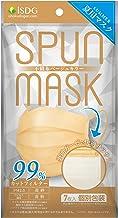 ISDG 医食同源ドットコム スパンレース不織布&ガーゼマスク SPUN MASK (スパンマスク) 個包装 7枚入り ベージュ