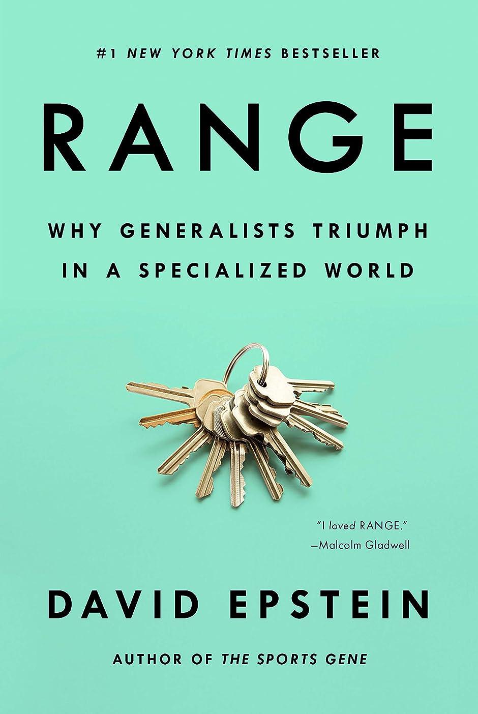 漁師調和若さRange: Why Generalists Triumph in a Specialized World (English Edition)