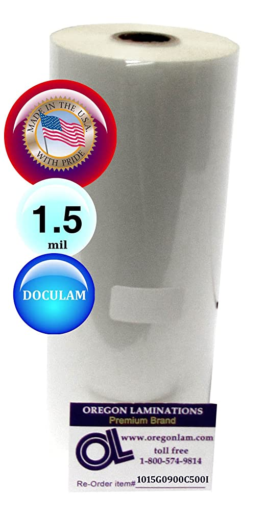 Adlam Doculam Hot Laminating Film 9-inch x 500-feet x 1-inch core (1 Roll) 1.5 Mil Gloss