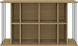 パモウナ(Pamouna) オープンシェルフ 本体:ホワイトオーク 横幅:140・奥行37.7・高さ79.9cm