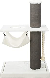 Bellaire Cream/Gray Designer Cat Scratching Post Tower, with Oversized Post, Four Corner Hammock, Two Platforms, Sturdy Pl...