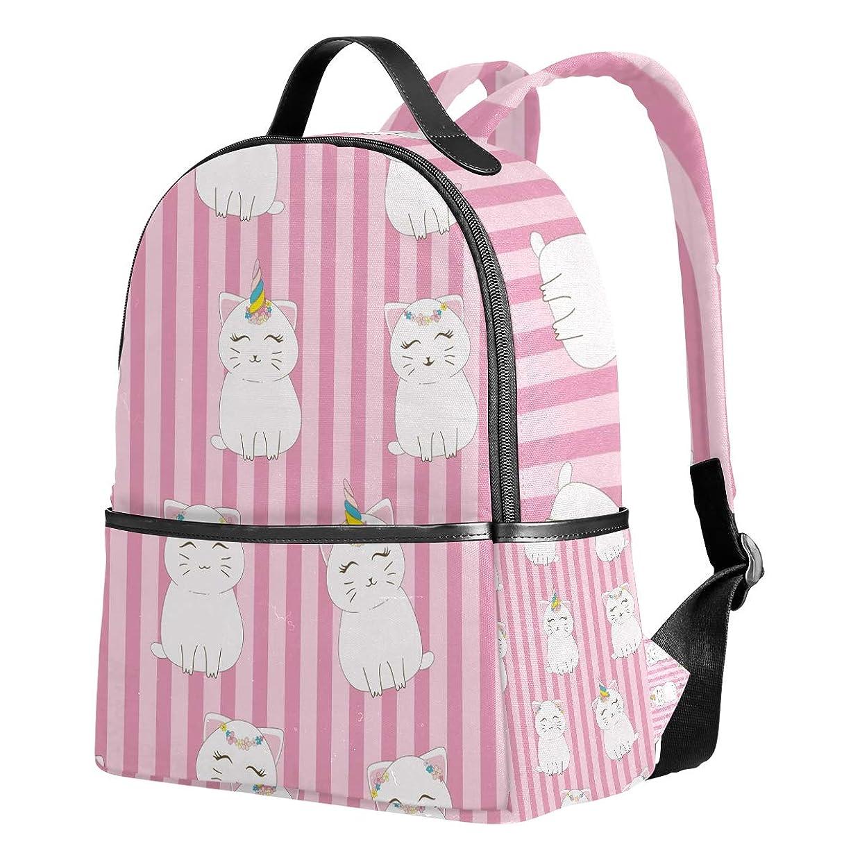 スティーブンソン仮定、想定。推測それに応じてユサキ(USAKI) リュック リュックサック 通学 ネコ 猫柄 ピンク ストライプ模様