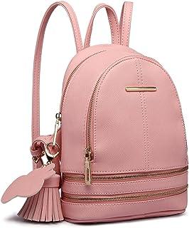 Miss Lulu Small Mini Casual Fashion Cute Saffiano Cross Pattern Pu Leather Satchel Backpack for Girls Women (1705 Pink)