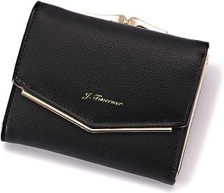 【J. Taverner】レディース 財布 がま口 三つ折り ミニ コンパクト プレゼント 人気 かわいい