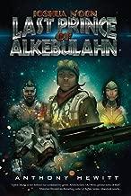 Joshua N'Gon:Last Prince of Alkebulahn