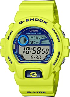 CASIO G-Shock Resin Band Shock-Resistant Digital Watch For Men - Yellow