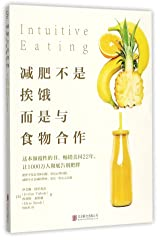 Intuitive eating Paperback