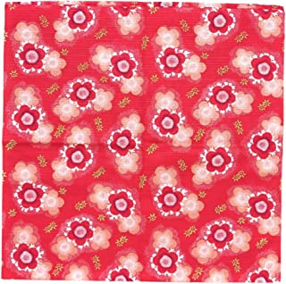 Honjien Furoshiki Traditional Japanese Fabric - Wrapping Cloth - Extra Large 39 x 39 inches, 100% Cotton, Made in Japan [Plum Flower Red]