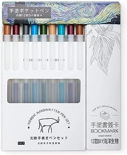 ESSSHOP Retractable Colored Gel Ink Pens Set with 12 DIY Bookmarks, 9 Pack Vintage Color Ballpoint Pens, Fine Point 0.5 m...