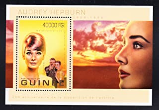 Audrey Hepburn Collectible Postage Stamps GU13302b