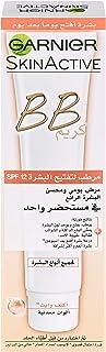 Garnier SkinActive BB Cream Fairness Moisturiser SPF12 - Universal Shade