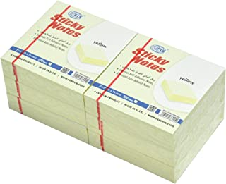 FIS Sticky Note Pads, Yellow, (200 Sheets x 6 Pieces), 3 x 3 Inch Size - FSPO33N200
