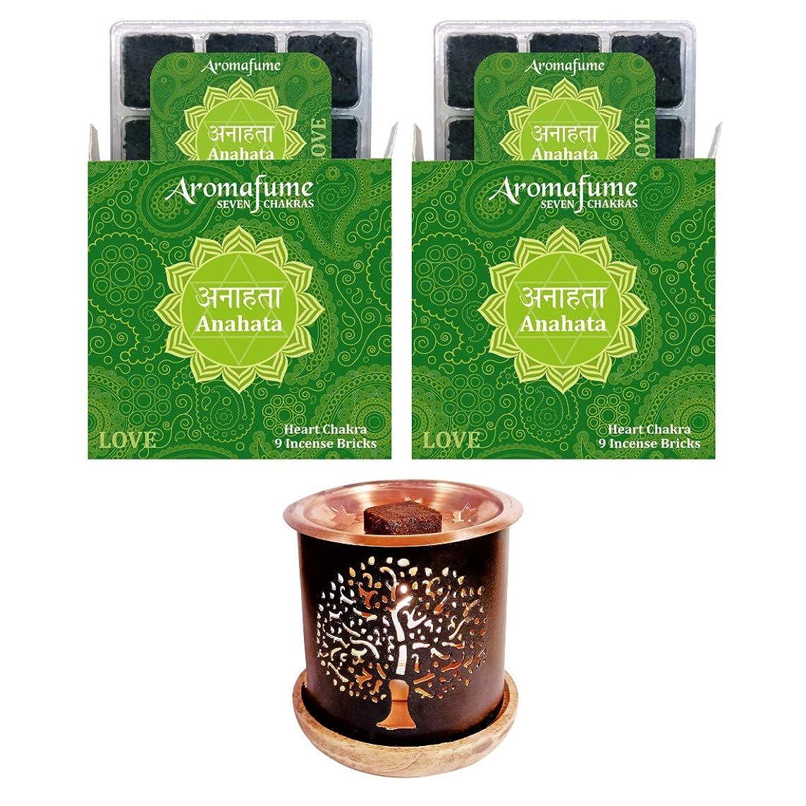 愛国的な錆び機密aromafume 7?Chakra Incense IncenseレンガDiffuser グリーン
