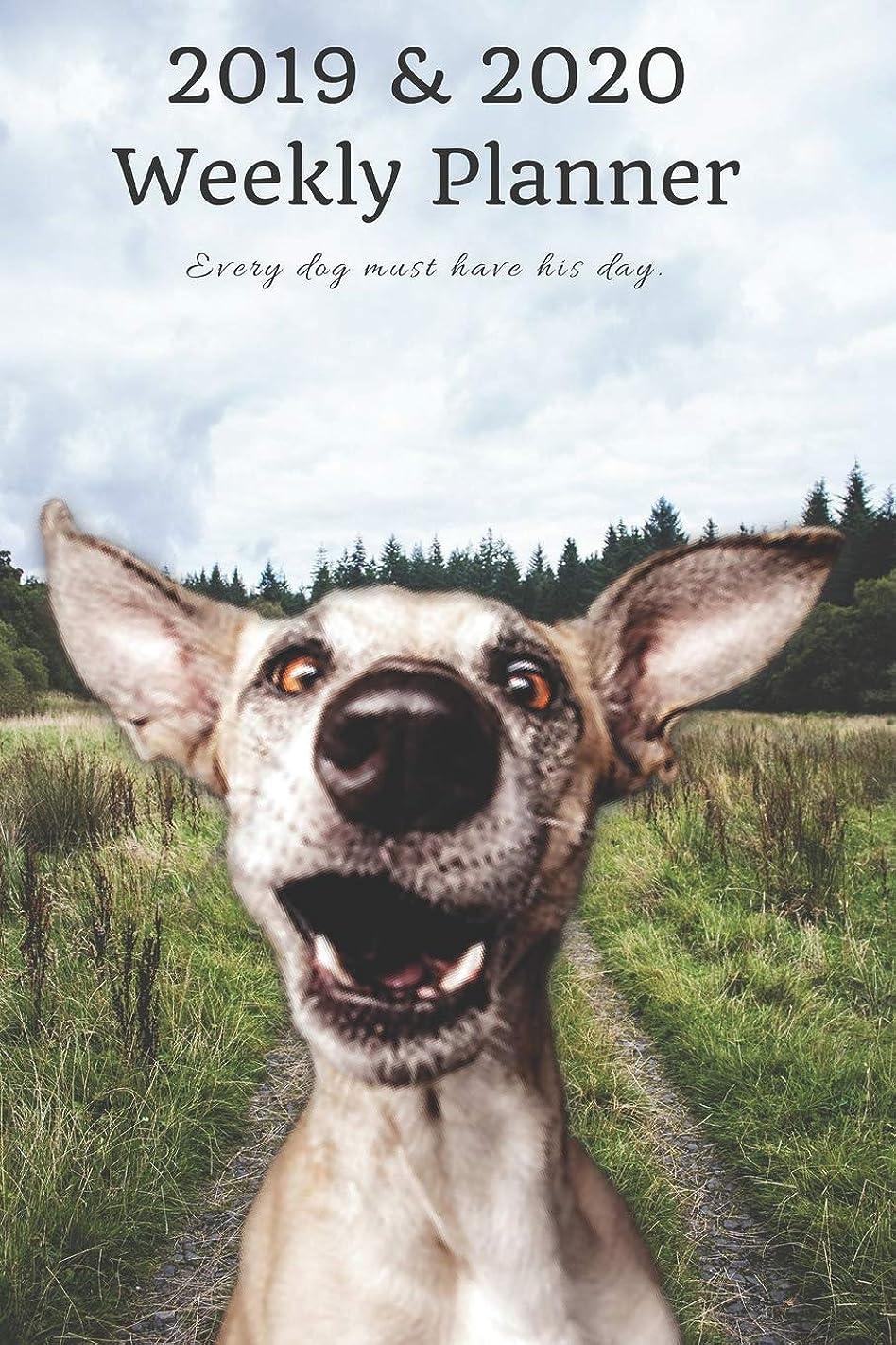 債務者エキサイティングタイプ2019 & 2020 Weekly Planner Every dog must have his day.: Funny Whippet Dog in Nature: Two Year Agenda Datebook: Plan Goals to Gain & Work to Maintain Daily & Monthly