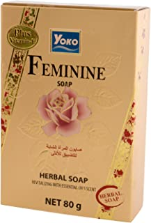 YOKO Feminine Soap for Intimate Cleansing Without Irritation 80g. Gold
