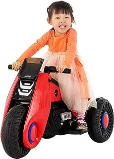Best kids electric motorbike Reviews
