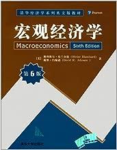 Tsinghua Economics Series English Textbook: Macroeconomics (6th Edition) (English)