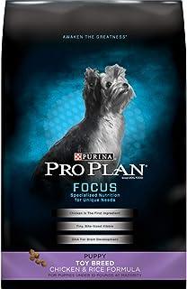 Purina Pro Plan توله سگ غذای سگ خشک